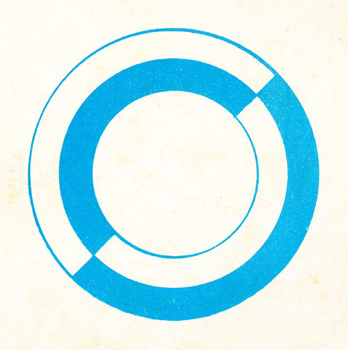ephemeral - male: More 'o' or 'circle' graphics for download and ...